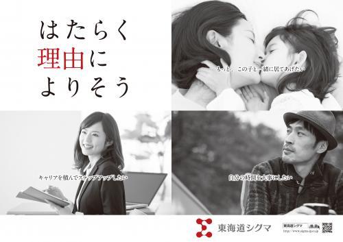 【契約社員】感染症対策相談員の仕事です|静岡県静岡市葵区 イメージ
