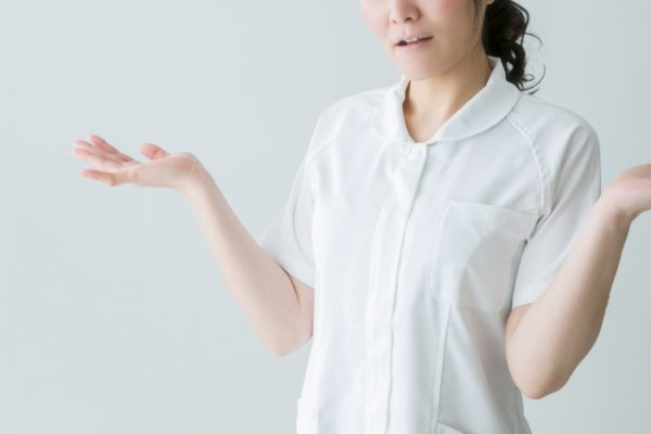 看護師のためのクレーム対応マニュアル6 不当なクレームと判断するには イメージ