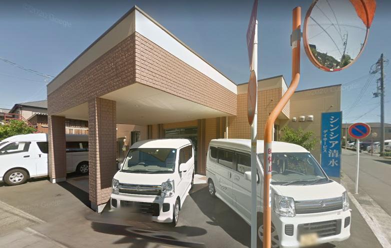 【派遣】<准看護師>デイサービスの求人です|静岡県静岡市清水区 イメージ