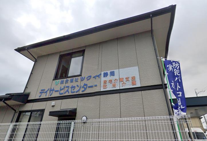 【パート】<准看護師>デイサービスでの看護のお仕事です|静岡県静岡市駿河区 イメージ