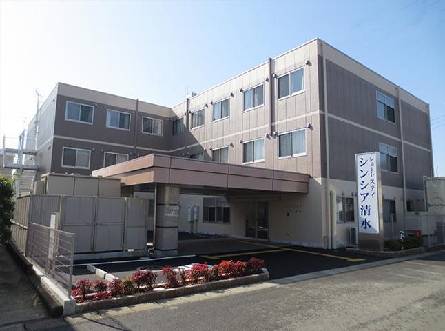 【パート】<正看護師>ショートステイでの看護のお仕事|静岡県静岡市清水区 イメージ