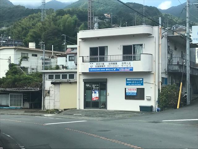 【派遣】<准看護師>訪問入浴での看護師求人!!単発で10月15日・18日・30日入れる方!公共交通機関での可能♪熱海駅までお迎え有り。件数も5件前後で体の負担なし♪ 静岡県熱海市 イメージ