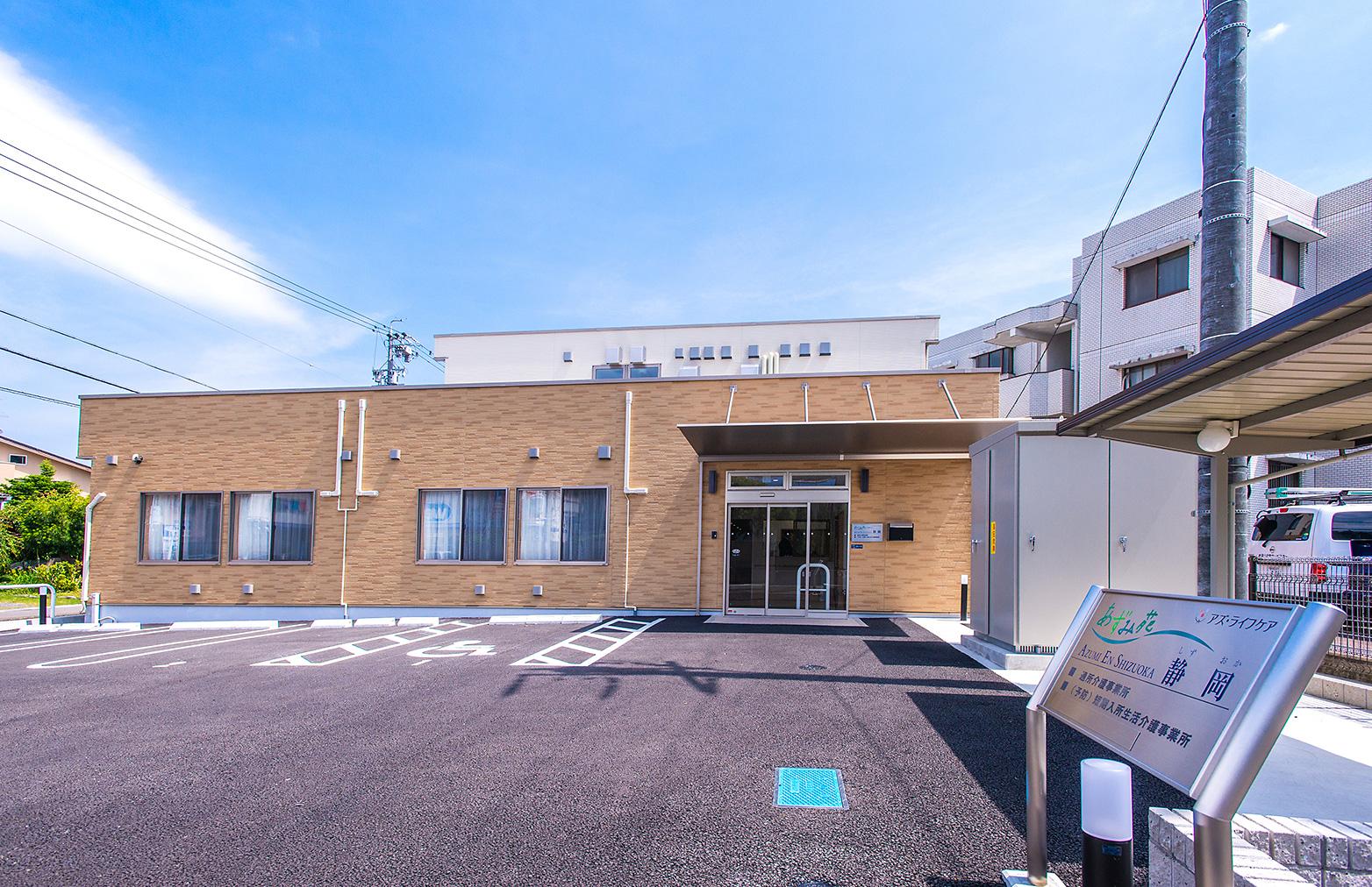 【パート】<正看護師>葵区北安東にあるショートステイでの看護のお仕事|静岡県静岡市葵区 イメージ